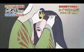 かぐや姫の物語1.jpg