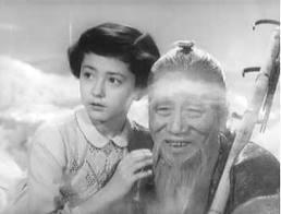 のんちやん雲に乗る 仙人と少女.jpg