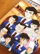 コミック ホテル 登場人物.jpg