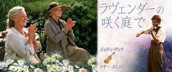 ラベンダーの咲く庭で2.jpg