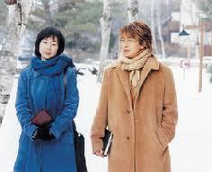 冬ソナ行きの林2人.jpg