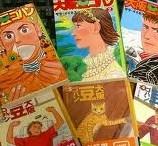 大阪豆ゴハン 6冊掲載.jpg