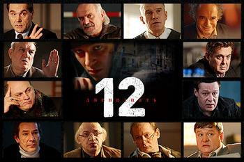 12人の怒れる男 12人並んだ写真と少年.jpg