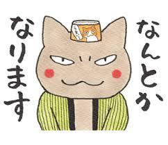 夜廻り猫の言葉.jpg